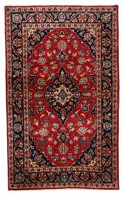 Kashan Szőnyeg 94X155 Keleti Csomózású Sötétbarna/Sötétpiros (Gyapjú, Perzsia/Irán)