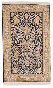 Kashmir Tiszta Selyem Szőnyeg 77X127 Keleti Csomózású Sötétlila/Barna (Selyem, India)