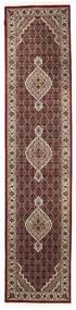 Tabriz Royal Szőnyeg 81X363 Keleti Csomózású Sötétpiros/Bézs/Krém ( India)