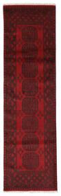 Afgán Szőnyeg 83X279 Keleti Csomózású Sötétpiros/Piros (Gyapjú, Afganisztán)