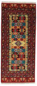 Turkaman Szőnyeg 85X194 Keleti Csomózású Fekete/Sötétbarna (Gyapjú, Perzsia/Irán)