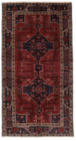 Hamadán Szőnyeg 151X283 Keleti Csomózású Fekete/Sötétbarna (Gyapjú, Perzsia/Irán)
