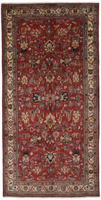 Mahal Szőnyeg 158X313 Keleti Csomózású Sötétbarna/Fekete (Gyapjú, Perzsia/Irán)