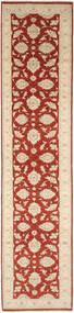 Ziegler Szőnyeg 82X388 Keleti Csomózású Sötétpiros/Sötét Bézs (Gyapjú, Afganisztán)