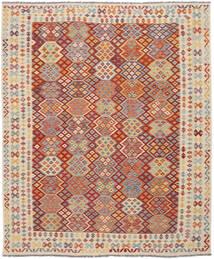 Kilim Afgán Old Style Szőnyeg 255X306 Keleti Kézi Szövésű Sötétbarna/Világosbarna Nagy (Gyapjú, Afganisztán)