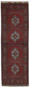 Afgán Szőnyeg 82X239 Keleti Csomózású Fekete (Gyapjú, Afganisztán)
