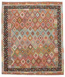 Kilim Afgán Old Style Szőnyeg 247X291 Keleti Kézi Szövésű Sötétbarna/Bézs (Gyapjú, Afganisztán)