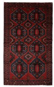 Balouch Szőnyeg 226X385 Keleti Csomózású (Gyapjú, Afganisztán)