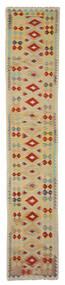 Kilim Afgán Old Style Szőnyeg 75X395 Keleti Kézi Szövésű Barna/Bézs/Krém (Gyapjú, Afganisztán)