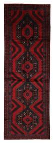 Balouch Szőnyeg 140X420 Keleti Csomózású (Gyapjú, Afganisztán)
