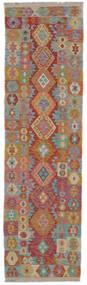 Kilim Afgán Old Style Szőnyeg 86X300 Keleti Kézi Szövésű Sötétbarna/Bézs/Krém (Gyapjú, Afganisztán)